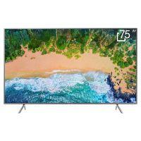 *三星(SAMSUNG)75英寸三级能效智能平面电视 UA75NU7100JXXZ(银色)
