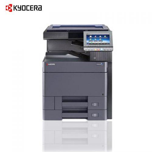 京瓷(KYOCERA)TASKalfa2552ciA3 彩色数码复印机