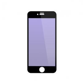 *珂玛(Comma ) iPhone 7 Plus钢化玻璃膜(亮面版防蓝光)0.18mm(黑色)