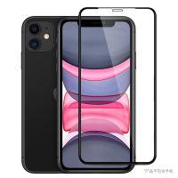 尚睿(Sanreya)全屏高清防窥钢化膜6.1英寸适用于iPhone11
