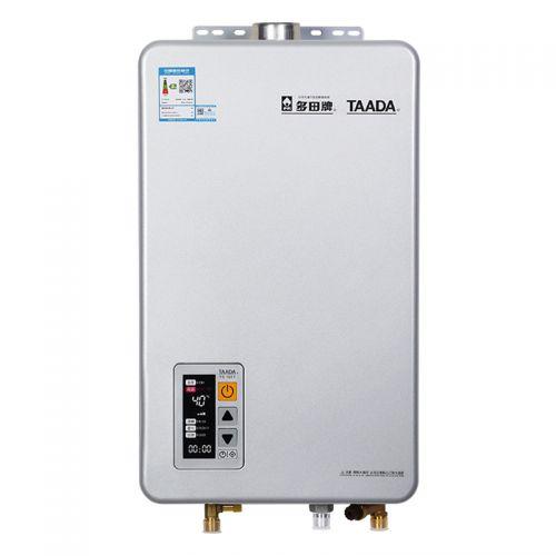 多田(TAADA)20升 强排式 天然气 燃气热水器 JSQ40 YS2061SU(银色)