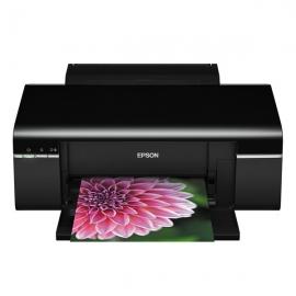 产地菲律宾 进口爱普生(EPSON) 高品质商务照片打印机R330