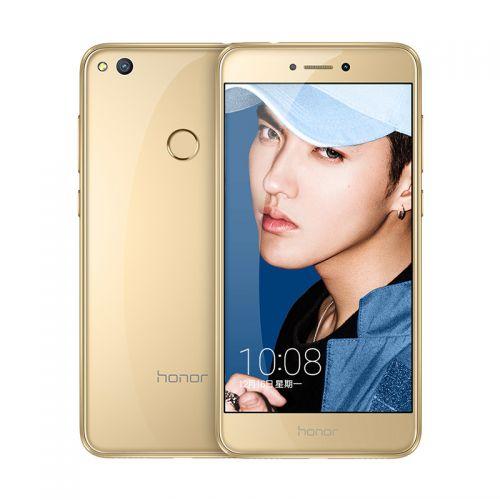 荣耀Honor  荣耀8青春版 4GB+32GB  全网通 移动联通电信4G手机 PRA-AL00X