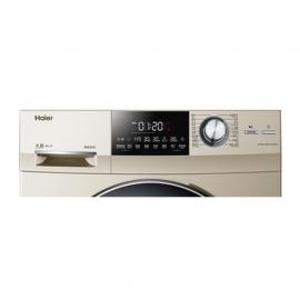海尔(Haier) 8公斤 带烘干 滚筒洗衣机XQG80-HBDX14756GU1 (香槟金)