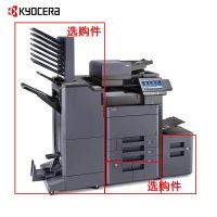京瓷(KYOCERA)TASKalfa2552ci 彩色数码复印机
