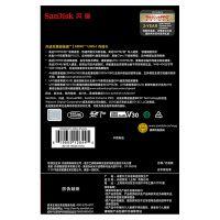 闪迪(SanDisk)512GB 至尊超极速SD存储卡(黑色)U3 C10 4K