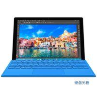 **微软(Microsoft)Surface Pro 4(酷睿i5 256G存储 8G内存 触控笔)
