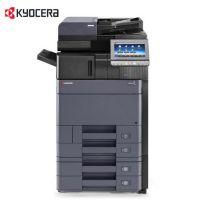 京瓷(KYOCERA)A3黑白多功能数码复合机 TASKalfa 5002i (配置双面输稿器、专用工作台、三年质保、扫描扩展组件、TK-6328墨粉1支)