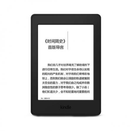 Kindle Paperwhite3 全新升级版6英寸护眼非反光电子墨水触控显示屏 wifi 电子书阅读器 黑色