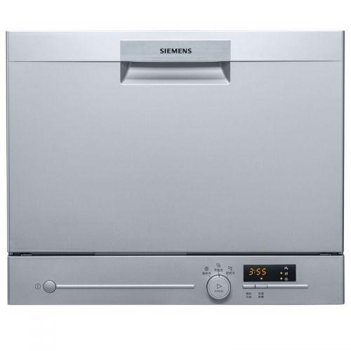 产地西班牙 进口西门子(SIEMENS)台式洗碗机SK23E810TI