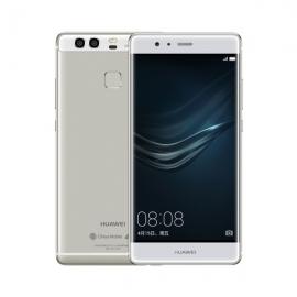 **华为(HUAWEI) P9 3GB+32GB 移动定制版4G手机  (皓月银)【不支持货到付款】