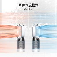 产地马来西亚 进口戴森(Dyson)净化冷暖风扇HP04(铁蓝色)