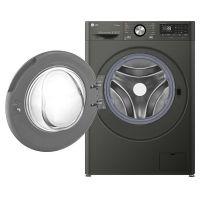 LG 9公斤 纤巧系列 智能滚筒洗衣机 FG90BV2(耀岩黑)