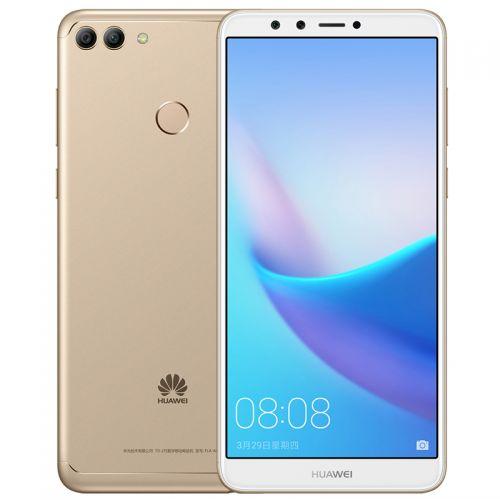 华为(HUAWEI) 畅享8 Plus 4GB+128GB 全网通 移动联通电信 实用手机 FLA-AL10(金色)