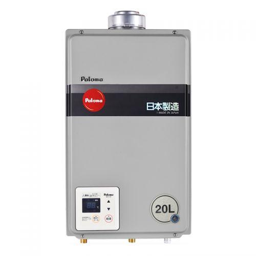 产地日本 进口百乐满 20升 静音直流式变频热水器 JSG40-A2019VET(天然气/室内/平衡式)