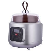 依立(yili)3L紫砂内胆隔水电炖盅 家用蒸汽蒸汽煲21401S(银色)
