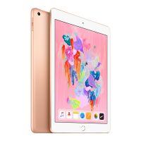 Apple iPad 2018年款 9.7英寸 128GB WLAN版 A10 芯片 Retina显示屏 Touch ID技术 平板电脑