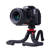 富图宝(Fotopro)相机三脚架 三脚架云台 RM-100+