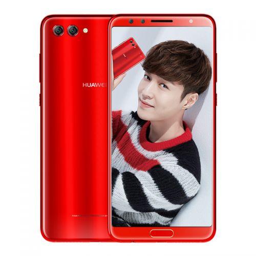 华为(HUAWEI) Nova2s 6GB+128GB  全网通 娱乐手机HWI-AL00