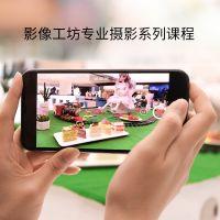 【赠品】Apple 影像工坊专业摄影系列课程服务(需预约)
