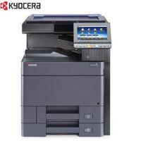 京瓷(KYOCERA)A3彩色多功能数码复合机 TASKalfa 2552ci(配置双面同时扫描输稿器、专用工作台、三年质保、TK-8348CMYK原装墨粉一套)