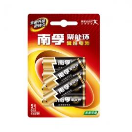 南孚Nanfu  五号碱性电池六粒装LR6 6B