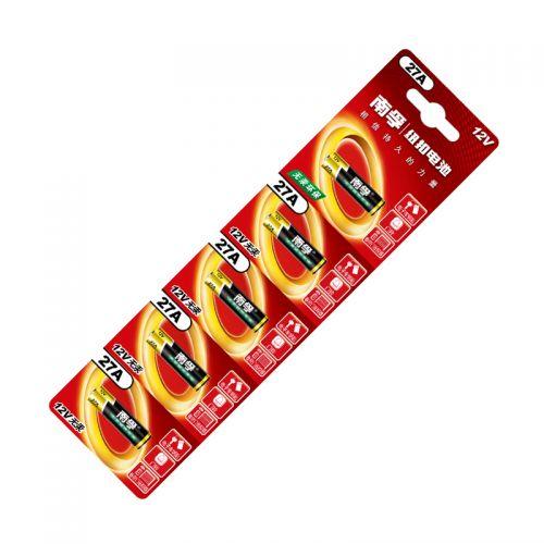 南孚 12V/27A碱性电池五粒装27A-5B【仅限门店自提,不支持快递】