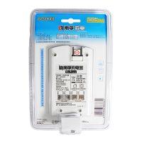 南孚(Nanfu) 充电电池套装 镍氢充电器 AA-4B+充电王 NFCK0309 (白色)