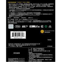 闪迪(SanDisk)SD卡 32G  SDXXG-032G-ZN4IN