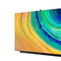 华为(HUAWEI)智慧屏 V65 底座版 65英寸 4K量子点 4+64GB 视频通话 智慧音响 鸿鹄芯片 智能家居控制(星际黑)