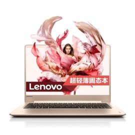 联想(Lenovo)13.3英寸笔记本710S-13IKBGOX  I7-7500/8G/256G/10H(金色)