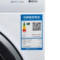 西门子(SIEMENS)10公斤 带烘干 滚筒洗衣机 洗烘一体机 WD14U5600W (白色)