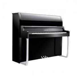雅马哈(Yamaha) YU系列 立式钢琴  121EXPMJ (桃花芯木色)     【仅限深圳区域销售】