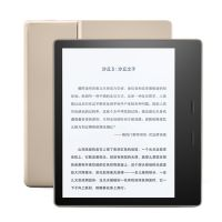 全新Kindle Oasis 亚马逊电子书阅读器 32G 豪华礼品装(香槟金)