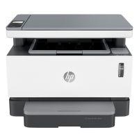 惠普(HP)黑白激光一体机 NS1005W-4YE53A(白色)