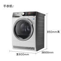 产地欧洲 进口AEG 9KG洗衣机+8KG干衣机套装 L9FEC9412N+T8DEC846