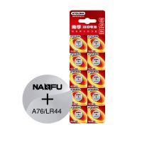南孚(Nanfu)无汞 纽扣碱性 电池 十粒装  A76/LR44(红色)