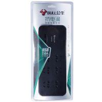 公牛(BULL) 抗电涌USB 6孔3米插座 GN-H306U(黑色)