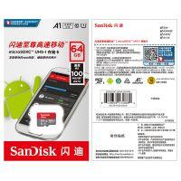 闪迪(SanDisk) 64GB 至尊高速移动 TF存储卡 SDSQUNC-064G-ZN3MN