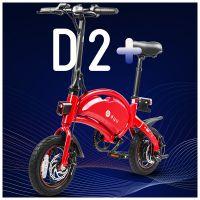 大鱼(dyu)智能微型电动助力车D2+(红色)
