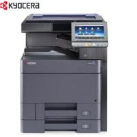京瓷(KYOCERA)A3黑白多功能数码复合机 TASKalfa 4002i(标配+140页双面输稿器+专用工作台+三年质保)