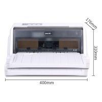 得力(deli)针式打印机DL-610K(白灰)