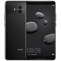 华为(HUAWEI)  Mate10 6GB+128GB 全网通 商务手机ALP-AL00【每个ID限购1台、每个顾客限购1台】