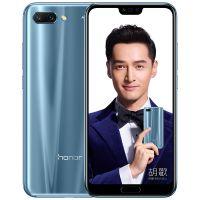 *荣耀10(Honor) COL-AL10  6GB+128GB娱乐手机 (海鸥灰)