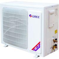 格力(GREE)绿嘉园 3匹 定频单冷 壁挂式空调 KF-72GW/(72356)NhAd-3(白色)