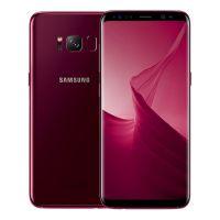 三星(SAMSUNG) S8 4GB+64GB  全网通 经典手机G9500(勃艮第红)
