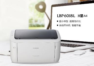 佳能(Canon) LBP 6018L 黑白激光打印机 (单打印)