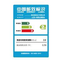 **夏普(SHARP)60英寸 4K智能 平面 液晶电视LCD-60SU860A