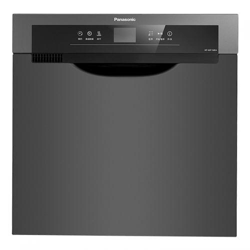 松下(Panasonic) 抽屉式洗碗机 NP-60F1MKA(黑色)
