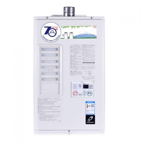 产地日本 进口百富士 热水器 GS-A2000E-CHCI(天然气/强排式/室内/20L/白色)